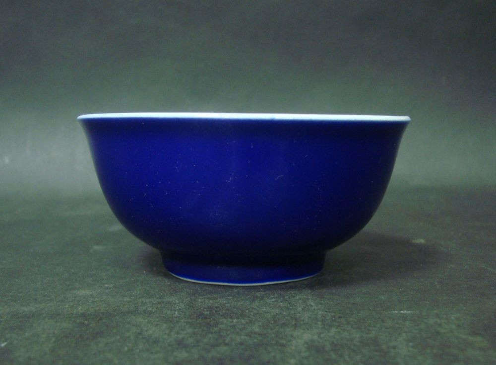 Very Fine Old Chinese Blue Glaze Porcelain Bowl Marks QB108