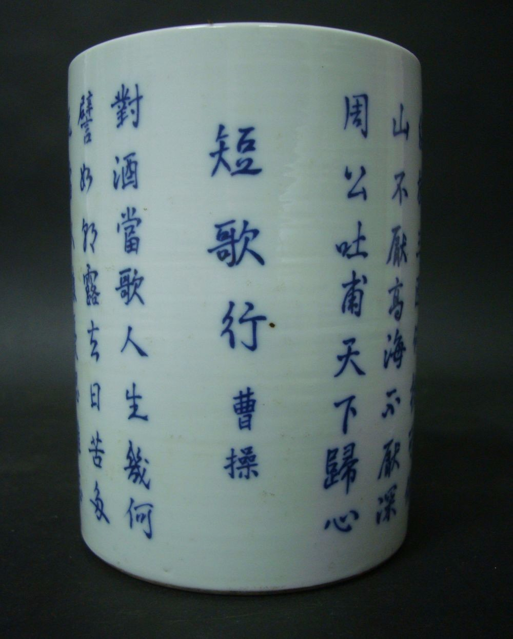 Fine Old Chinese Blue and White Article Porcelain Brush Pot QB172