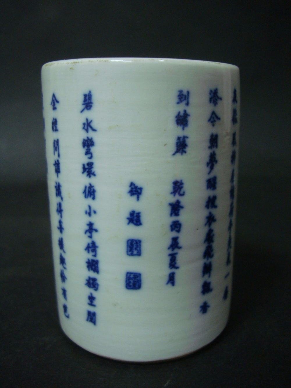 Very Fine Old Chinese Blue and White Porcelain Brush Pot QB173