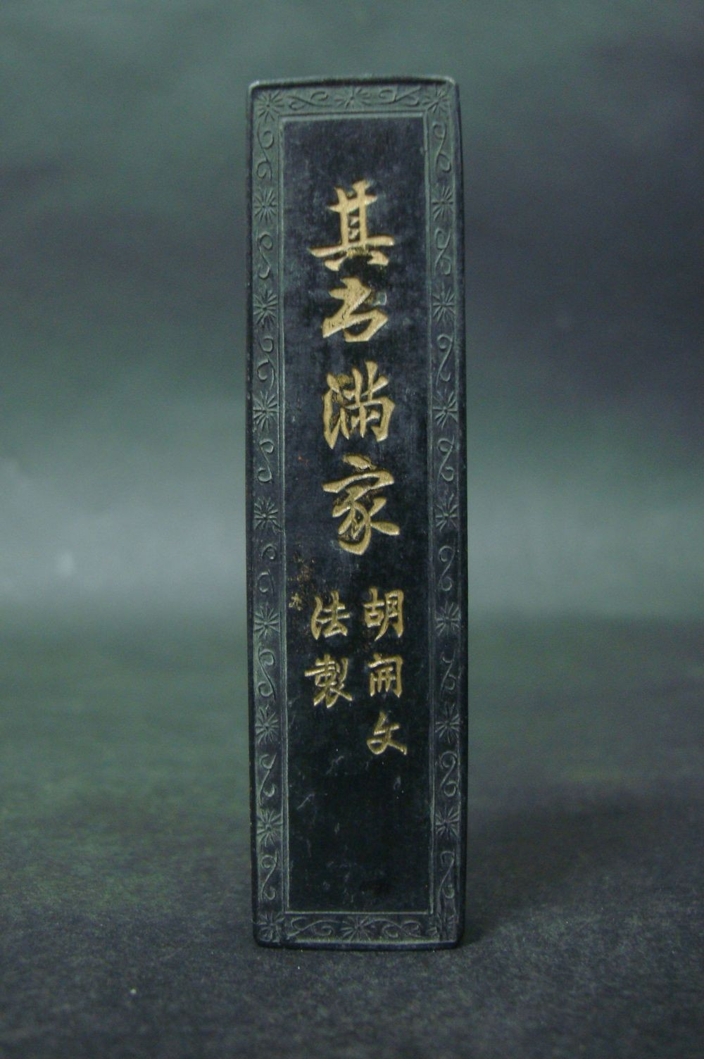 Fine Old Chinese Black Ink Stick