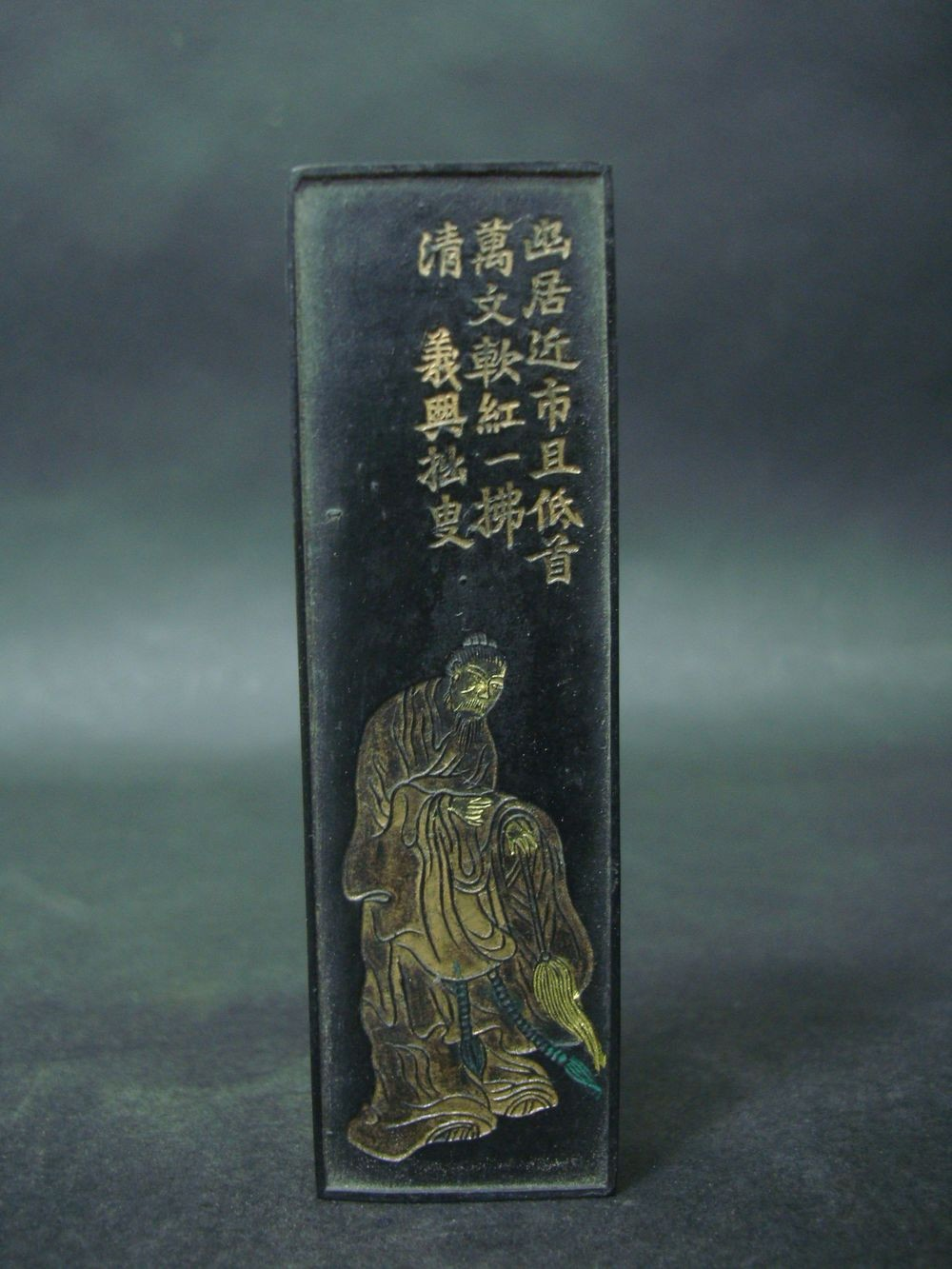 Fine Quality Old Chinese Carving Black Ink Stick QB435