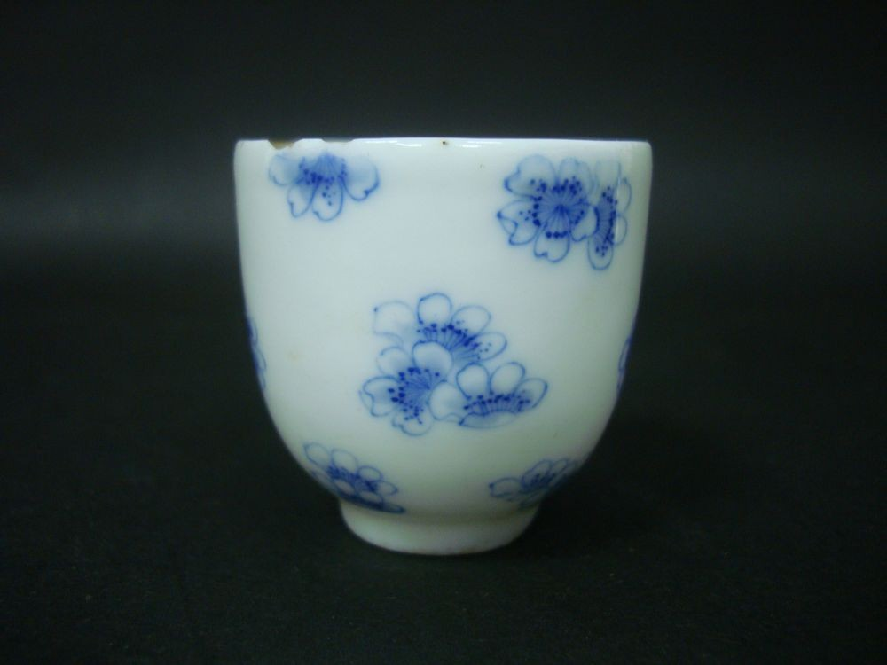 Old Chinese Blue and White Glaze Porcelain Cup Marks QB696
