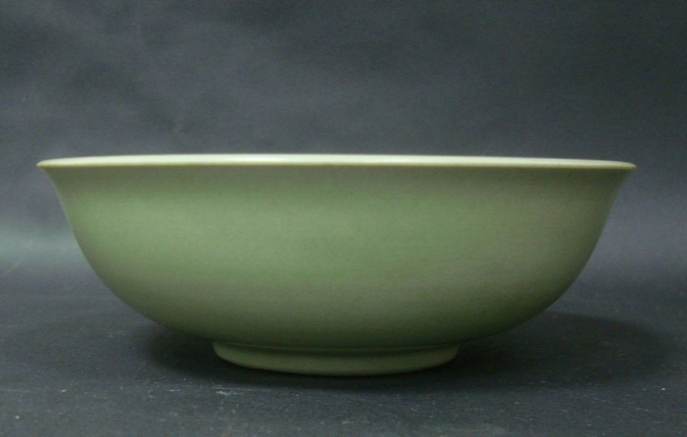 Very Fine Old Chinese Ru Kiln Celadon Porcelain Carving Bowl QB747