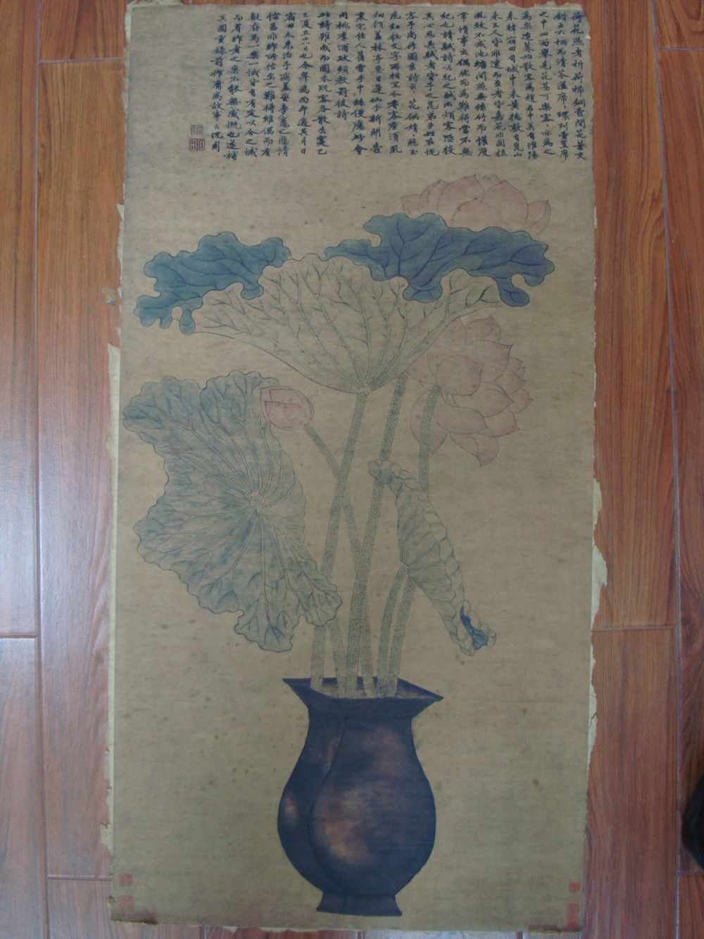 Old Large Chinese Paper Painting Lotus Flowers