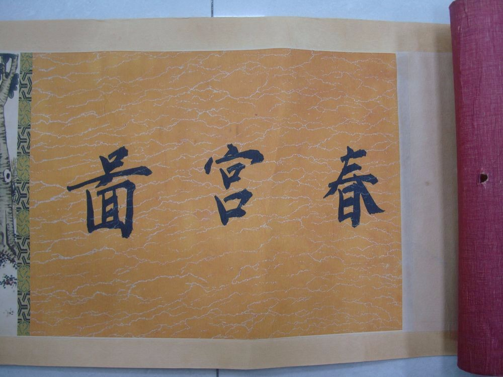 Very Long Old Chinese Scroll Painting Erotic People Drawing